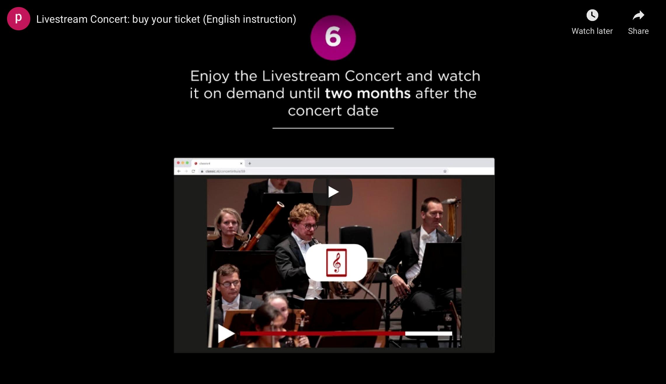 Livestream philharmonie