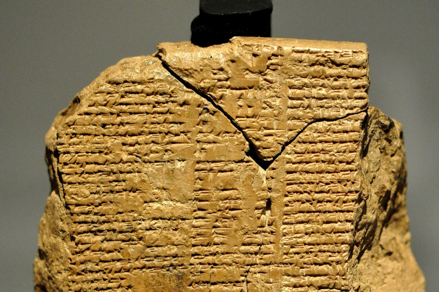 Reflections on Gilgamesh
